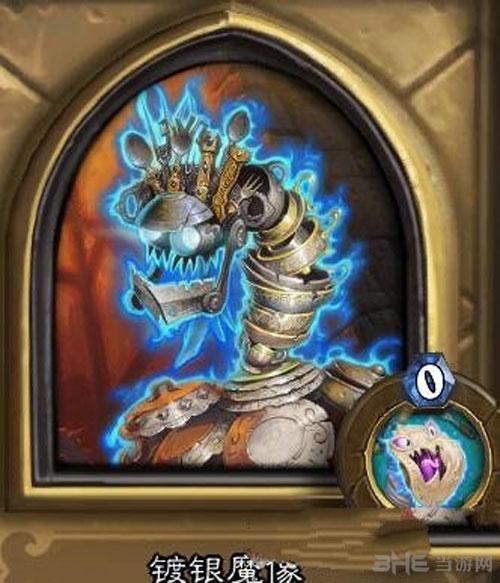 炉石传说镀银魔像头像