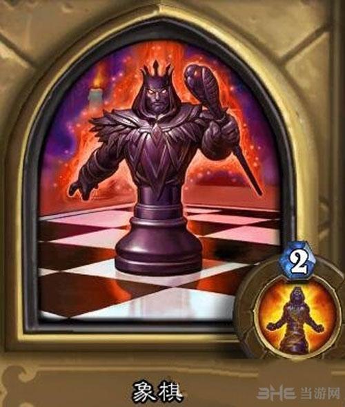炉石传说象棋头像