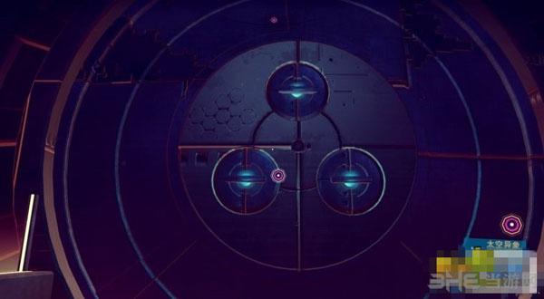 无人深空游戏截图5