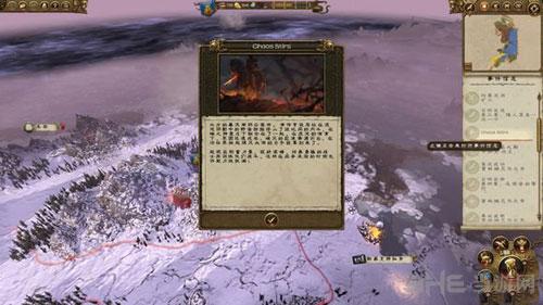 战锤全面战争游戏截图1