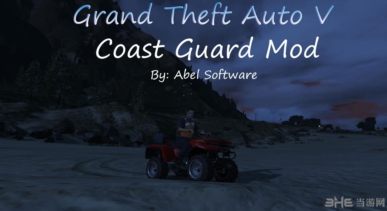 侠盗猎车手5海岸警卫队MOD截图0