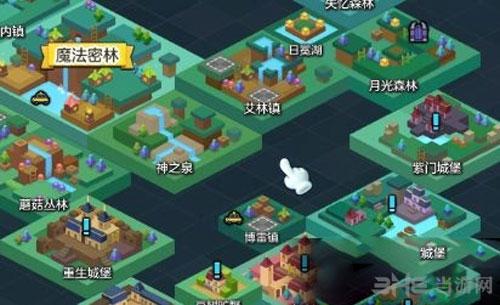 冒险岛2游戏截图4