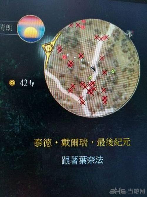 巫师3狂猎游戏截图3