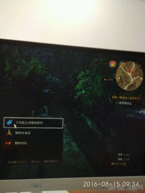 巫师3狂猎游戏截图2
