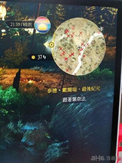 巫师3狂猎游戏截图5