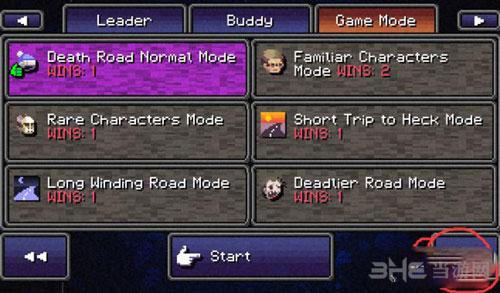 加拿大死亡之路游戏截图1