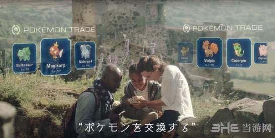 精灵宝可梦GO小精灵交易系统图片