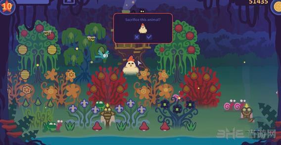 巫术花园截图1