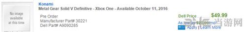 合金装备V终极版销售页面