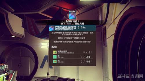 无人深空空间跳跃反应器蓝图1