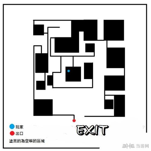 星界边境企鹅酒吧游戏机迷宫截图1