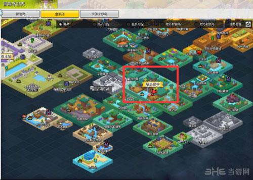 冒险岛2截图2