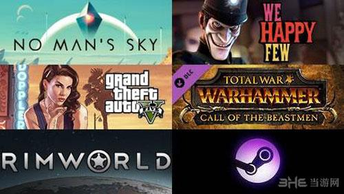 Steam周销量排行榜配图2