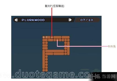 rabirabi游戏截图8
