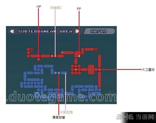 rabirabi游戏截图9