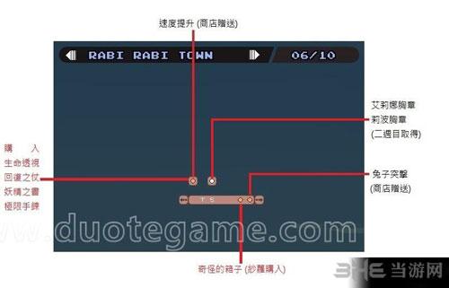 rabiribi游戏截图13