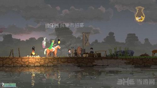 王国新大陆游戏截图4