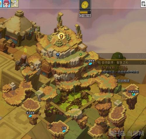 冒险岛2游戏截图9