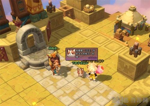 冒险岛2游戏截图8