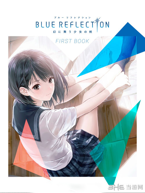 famistu周刊BLUEREFLECTION页2