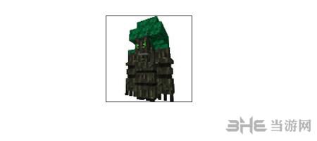 我的世界巨树人boss截图1