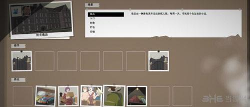 孤儿院运毒案件线索图片排序截图2
