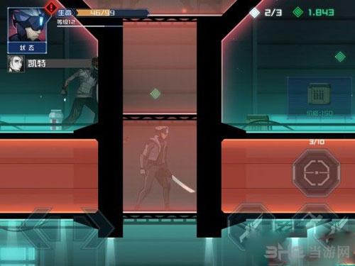 镜界游戏截图12