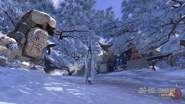 剑网3重制版游戏截图1