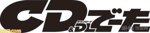 CD&DLDATA图片