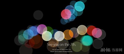 2016苹果发布会邀请函1