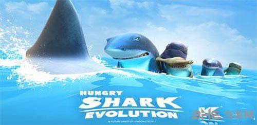 饥饿的鲨鱼进化游戏图片1