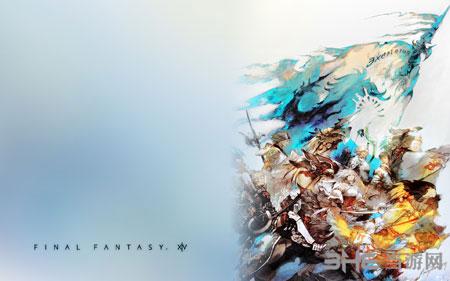 最终幻想14极火神截图