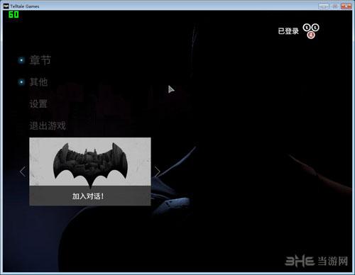 蝙蝠侠故事版中文设置图片4