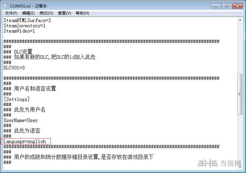 蝙蝠侠故事版中文设置图片2