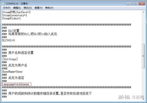 蝙蝠侠故事版中文设置图片3