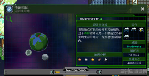 星界边境截图2
