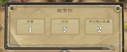 炉石传说本周大乱斗截图3