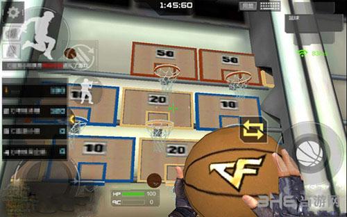 CF手游篮球场模式图片2