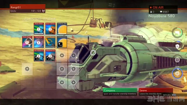 无人深空飞船截图3