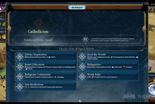 文明6宗教截图1