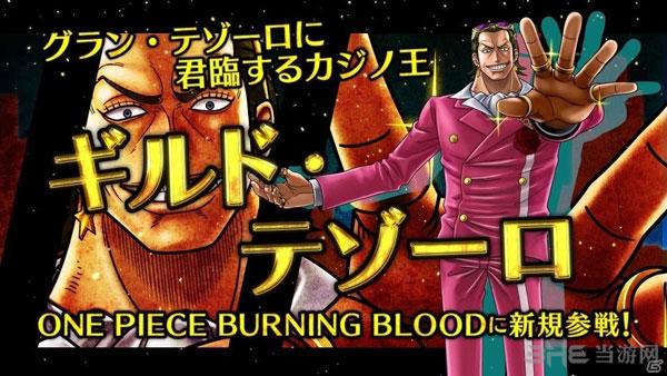 海贼王燃烧热血截图1