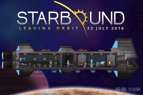 星界边境截图1