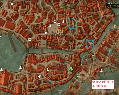 巫师3湖女之剑磨刀石图片3