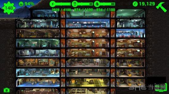 辐射避难所游戏截图1