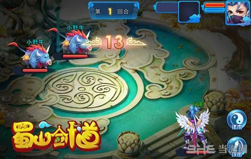 蜀山剑道手游游戏图片