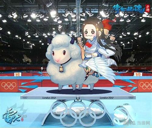 倩女幽魂手游奥运活动配图3