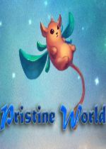 原始世界(Pristine world)硬盘版