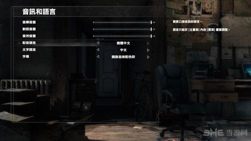 古墓丽影崛起中文配音设置截图1