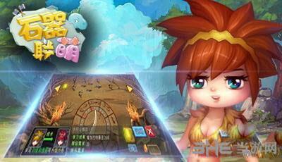 石器联萌游戏图片