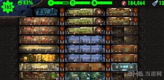 辐射避难所截图1